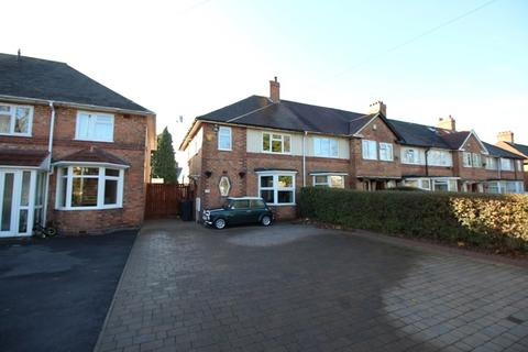 3 bedroom end of terrace house for sale - Lakey Lane, Hall Green, Birmingham
