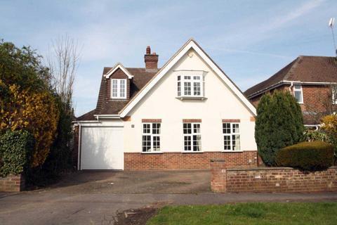 4 bedroom detached house for sale - Hartsbourne Road, Earley