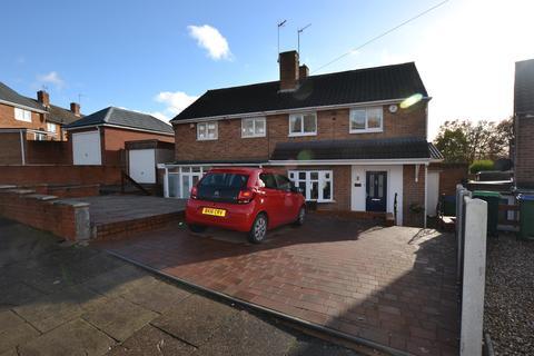 2 bedroom semi-detached house for sale - Mill Road, Cradley Heath, B64 7NA