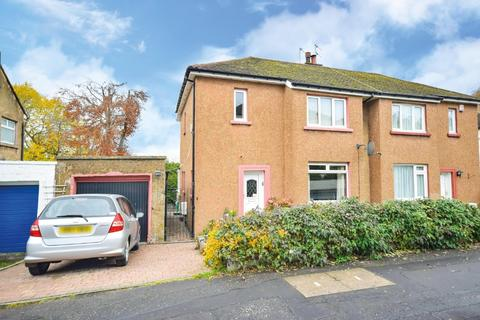 3 bedroom semi-detached house for sale - Whitton Drive, Giffnock, Glasgow, G46 6EE