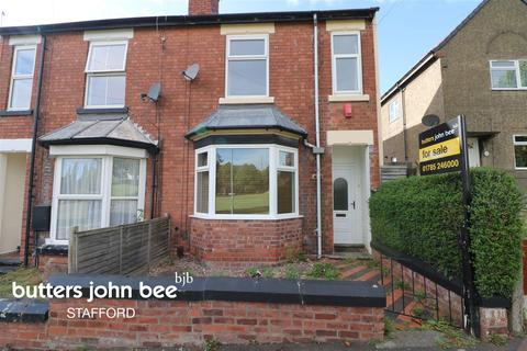 3 bedroom end of terrace house for sale - Cambridge Street, Stafford