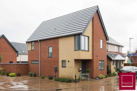 3 bedroom end of terrace house for sale - Dungar Road, Sprowston