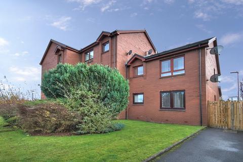 1 bedroom ground floor flat for sale - 41 Fishescoates Gardens, Burnside, G73 5NR