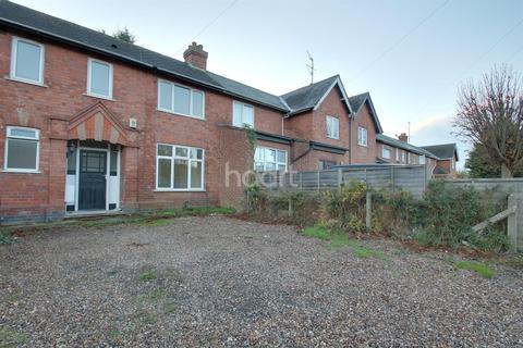 3 bedroom terraced house for sale - Wheatfield Road Abington Northampton