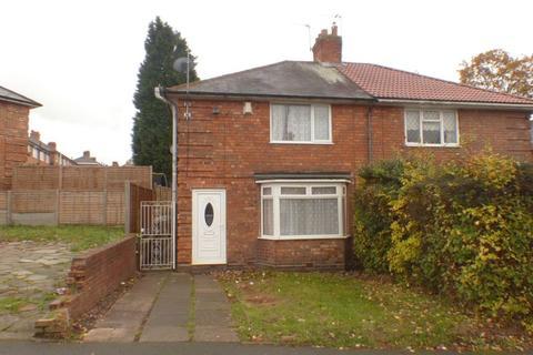 3 bedroom semi-detached house for sale - Hatcham Road, Kingstanding, Birmingham