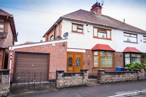 3 bedroom semi-detached house for sale - Fairfax Road, Derby