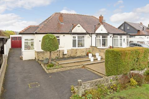 2 bedroom semi-detached bungalow for sale - Hawkstone Avenue, Guiseley