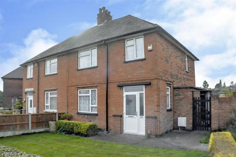 3 bedroom semi-detached house for sale - Marriott Avenue, Mansfield