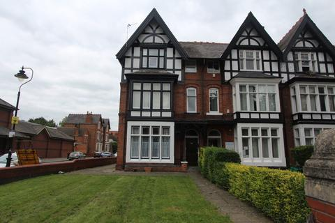 1 bedroom flat to rent - Narborough Road, Leicester, LE3 0PE