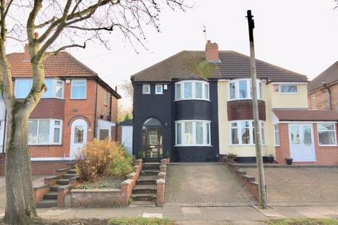 3 bedroom semi-detached house for sale - Parkdale Road, Sheldon, Birmingham