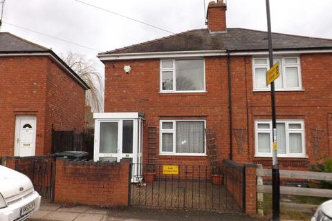 2 bedroom semi-detached house to rent - Christchurch Road, Coundon, Coventry. CV6