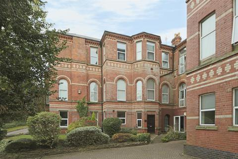 2 bedroom apartment for sale - Hine Hall, Mapperley, Nottingham, NG3 5PD