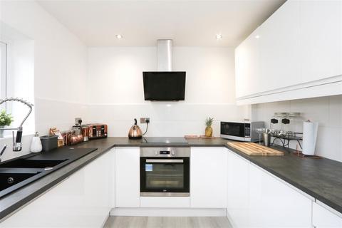 2 bedroom maisonette for sale - Elwes Lodge, Carlton, Nottingham, NG4 1DX