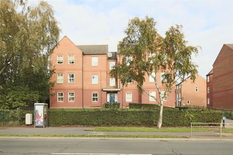 2 bedroom apartment for sale - Millidge Close, Bestwood, Nottingham, NG5 5UU
