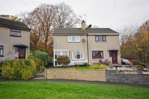 2 bedroom semi-detached house for sale - Chestnut Grove, Ulverston, Cumbria