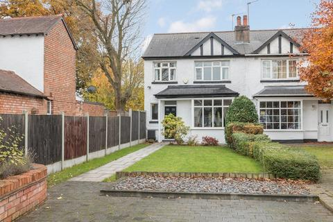 3 bedroom semi-detached house for sale - Stratford Road, Hall Green