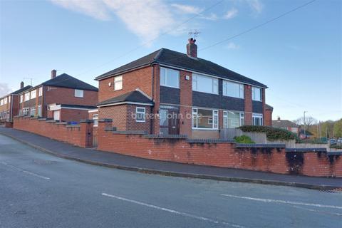 3 bedroom semi-detached house for sale - Longbrook Avenue, Blurton, ST3 4BU