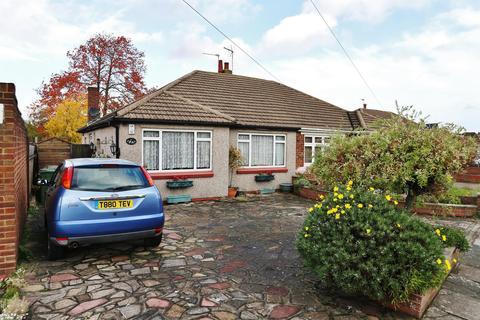 2 bedroom semi-detached bungalow for sale - Rudland Road, Bexleyheath, Kent, DA7 6DB