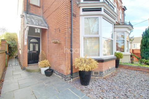 4 bedroom semi-detached house for sale - Belvoir Drive, Old Aylestone