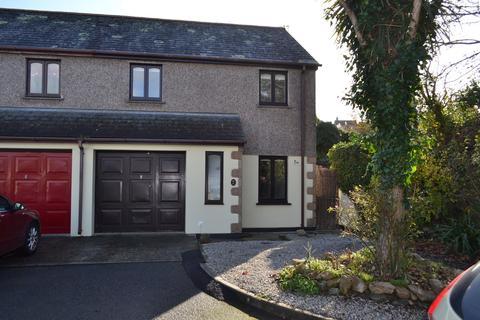 3 bedroom end of terrace house for sale - Caroline Close, Ventonleague