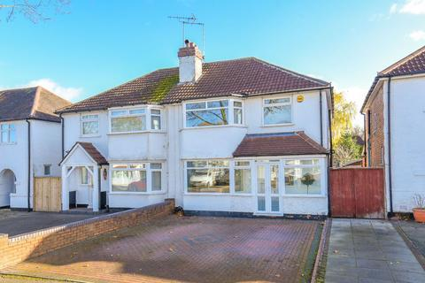 3 bedroom semi-detached house for sale - Brooklands Road, Hall Green B28