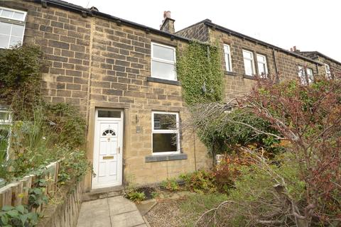 2 bedroom terraced house for sale - South Street, Rawdon, Leeds, West Yorkshire