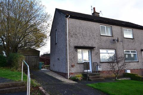 2 bedroom terraced house to rent - Burnbank Road, Ayr, South Ayrshire, KA7 3QH