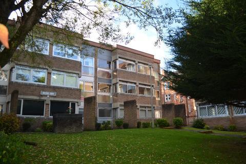 2 bedroom maisonette for sale - Balfour Court, 12 Lethington Avenue, Shawlands, Glasgow, G41 3HB