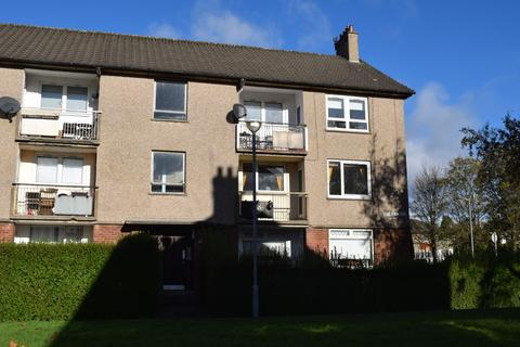 2 bedroom flat for sale - 10 Hillington Quadrant, Hillington, Glasgow, G52
