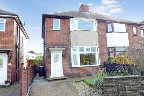 3 bedroom semi-detached house for sale - Cobnar Avenue, Norton, Sheffield, S8 8RL