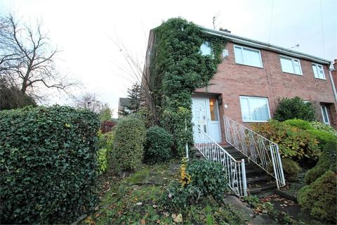 3 bedroom semi-detached house for sale - Elmsfield Close, Gateacre, LIVERPOOL, Merseyside