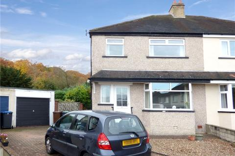 3 bedroom semi-detached house for sale - Trenance Drive, Shipley, West Yorkshire