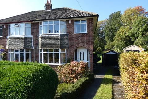 3 bedroom semi-detached house for sale - Woodcot Avenue, Baildon, West Yorkshire