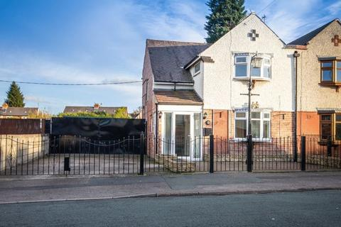 3 bedroom semi-detached house for sale - Glossop Street, Allenton
