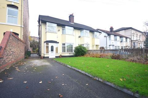 3 bedroom semi-detached house for sale - Laurel Road, Liverpool