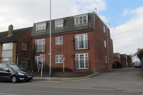 1 bedroom flat for sale - The Forge Close, Hayes