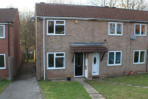 2 bedroom end of terrace house to rent - Mickleborough Avenue, Mapperley