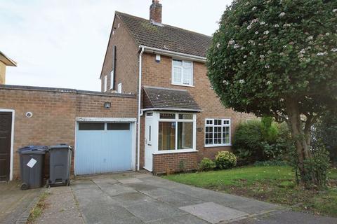 2 bedroom semi-detached house for sale - Long Mynd Road, Northfield, B31 1HJ