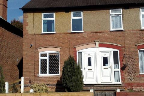 3 bedroom end of terrace house to rent - 3 bedroom unfurnished property Radford, Coventry, CV6 1NQ