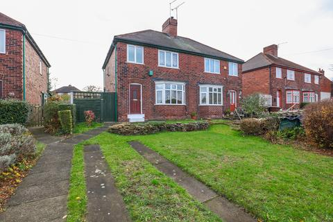 3 bedroom semi-detached house for sale - Woodhouse Lane, Beighton