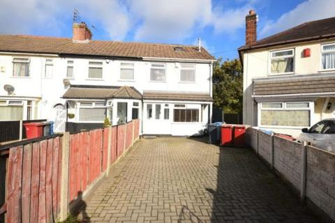 3 bedroom end of terrace house for sale - Corral Avenue, Huyton