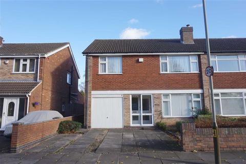 4 bedroom semi-detached house for sale - Spencefield Drive, Evington, Leicester, Leicestershire