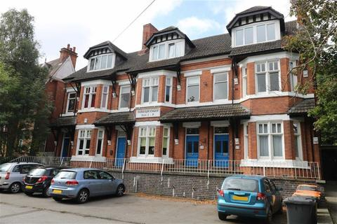1 bedroom flat for sale - Stoneygate Road, Stoneygate, Leicester, Leicestershire