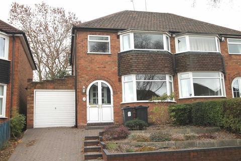 3 bedroom semi-detached house for sale - Upper Meadow Road, Quinton