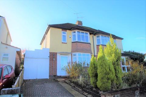 3 bedroom semi-detached house for sale - Omar Road, Wyken, Coventry