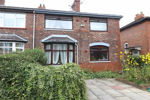 3 bedroom semi-detached house for sale - Cundiff Road, Chorlton, Manchester, M21