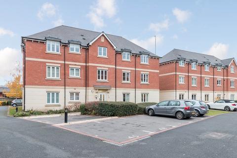 2 bedroom ground floor flat for sale - Collingtree Court, Olton