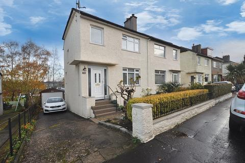 4 bedroom semi-detached house for sale - Whitton Drive, Giffnock, Glasgow, G46