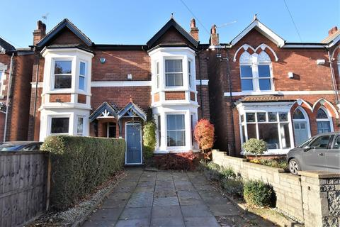 3 bedroom semi-detached house for sale - Station Road, Kings Norton, Birmingham, B30