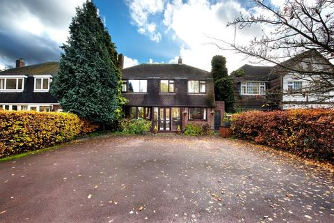 4 bedroom detached house for sale - Monmouth Drive, Sutton Coldfield